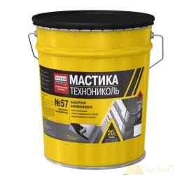Мастика защитная алюминиевая ТехноНИКОЛЬ №57 (МБПХ, РФ)