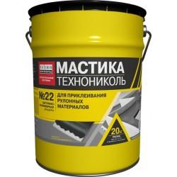Мастика приклеивающая ТехноНИКОЛЬ №22 «Вишера» для рулонов (МБПХ, РФ)
