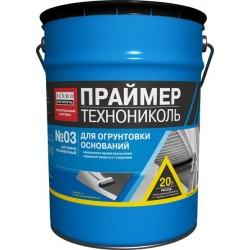 Праймер битумно-полимерный ТехноНИКОЛЬ №03 (РФ)